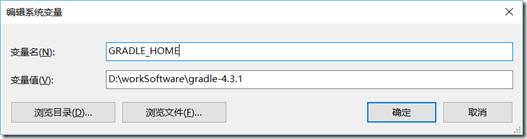 Springboot+Kotlin的搭建