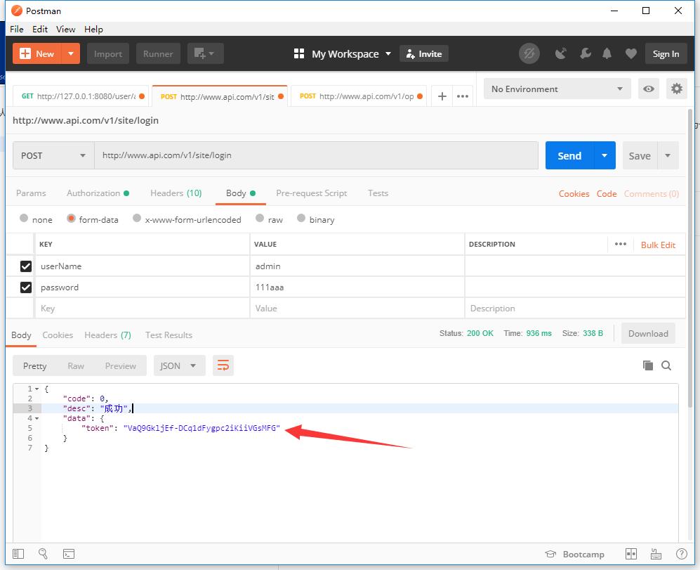 Yii2.0认证及限流