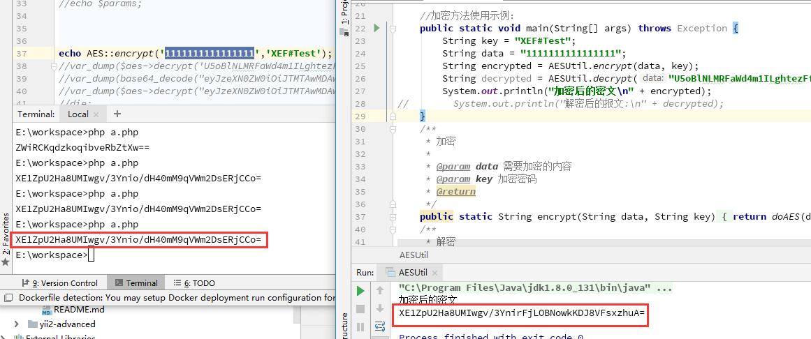 不同语言AES加密结果不同