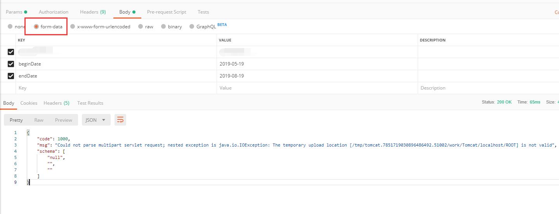 php用curl模拟post请求接口的坑