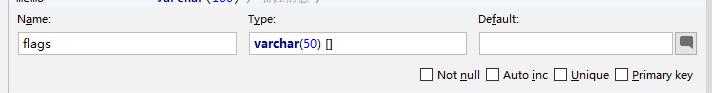 pg库中数组形式字段浅显使用